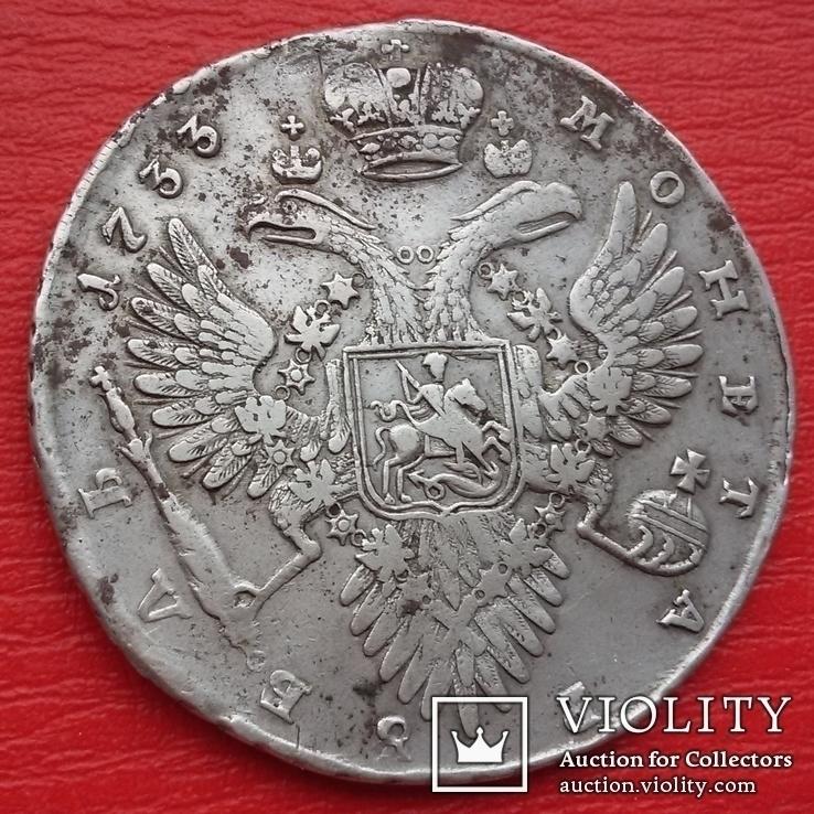 Рубль 1733, фото №8
