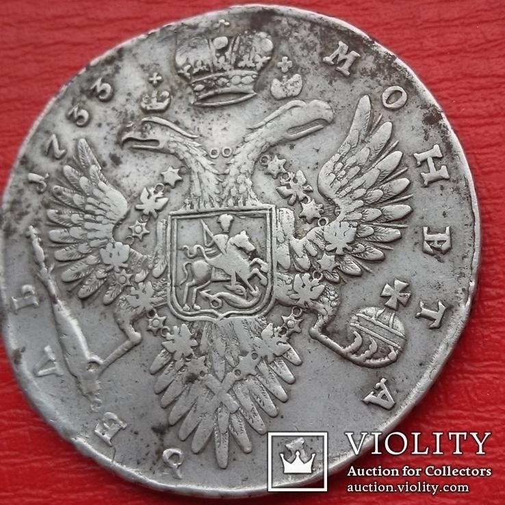 Рубль 1733, фото №9