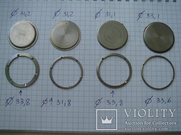Крышка к часам 4 шт, с кольцом, фото №2