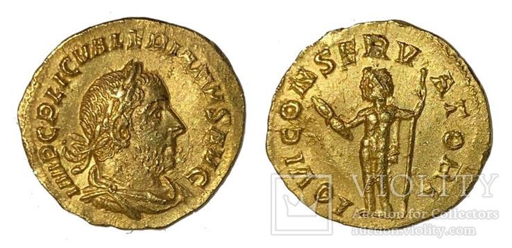 Ауреус Валериан I 253-260г