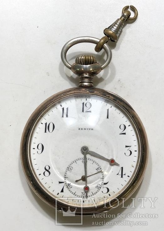 Серебряные карманные часы ZENITH. На ходу