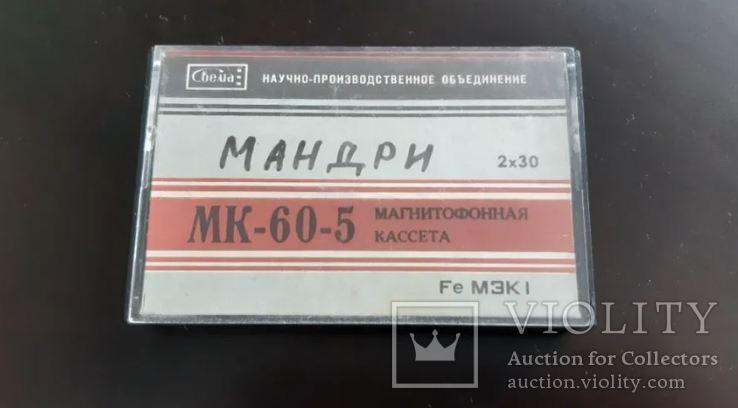 Касета Свема МК-60-5, фото №2