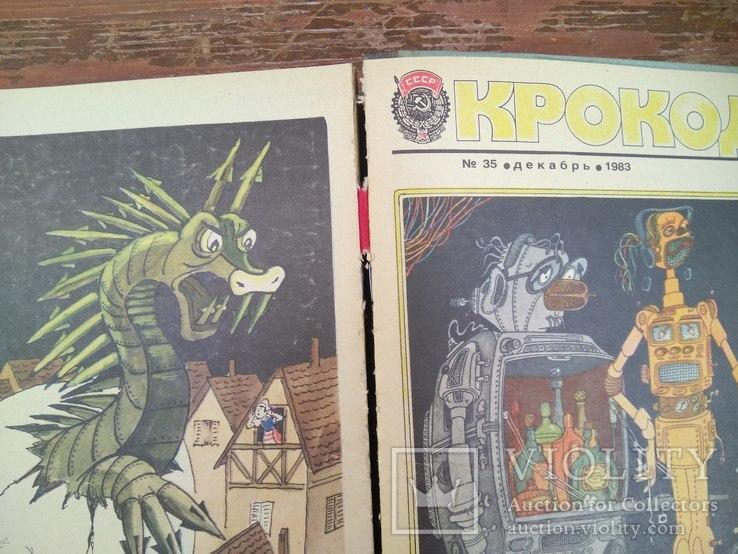 Подшивка журналов Крокодил 13, фото №4