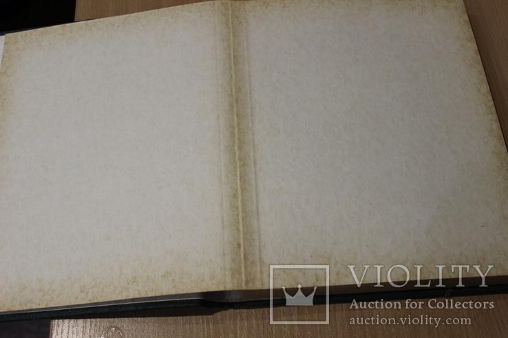 Альбом Киеву 1500 лет, фото №4