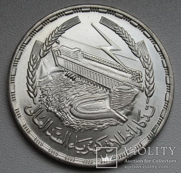 """1 фунт 1968 г.  Египет """" Асуанская плотина """", штемпельный блеск, серебро, фото №3"""