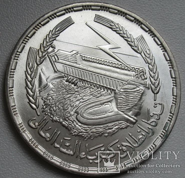 """1 фунт 1968 г.  Египет """" Асуанская плотина """", штемпельный блеск, серебро, фото №5"""