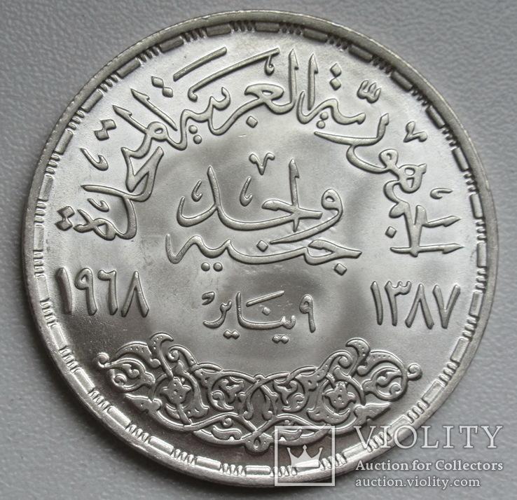 """1 фунт 1968 г.  Египет """" Асуанская плотина """", штемпельный блеск, серебро, фото №10"""