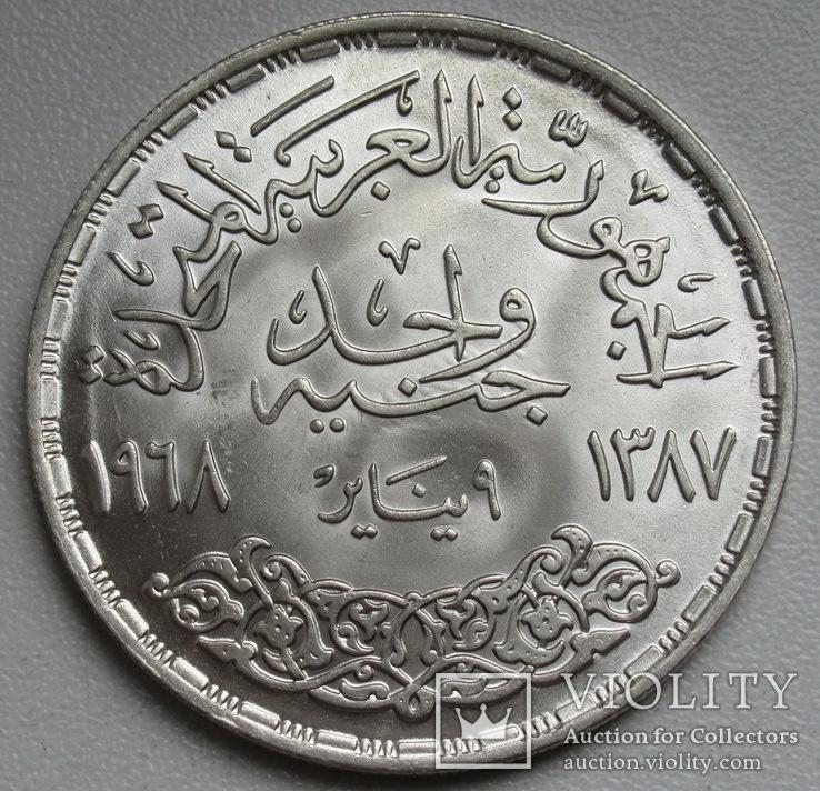 """1 фунт 1968 г.  Египет """" Асуанская плотина """", штемпельный блеск, серебро, фото №11"""