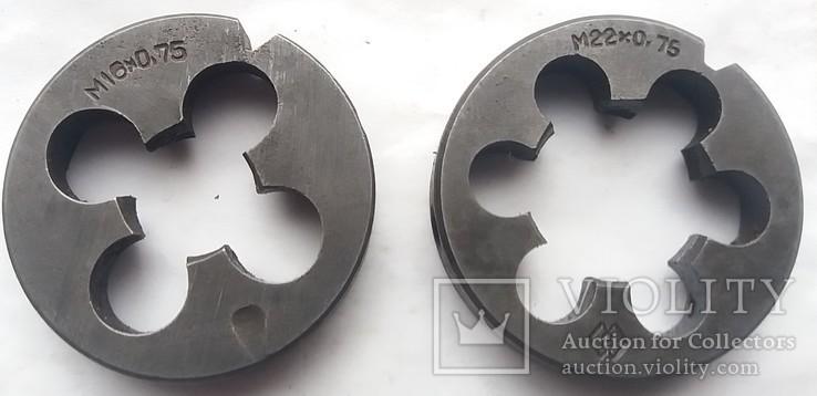 Плашки м16х0.75 и м22х0.75, фото №2