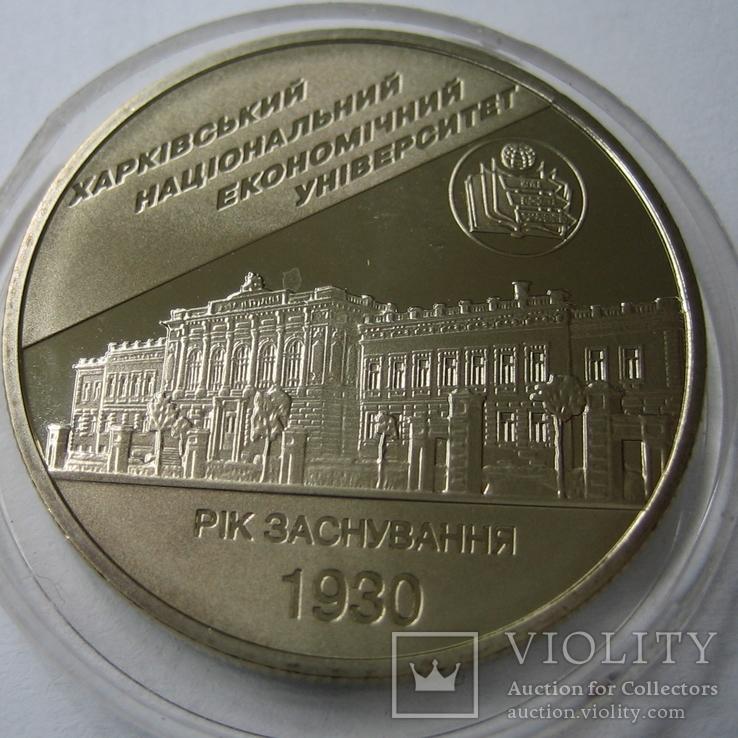 Украина 2 гривны 2006 года.Харьковский национальный экономический университет, фото №3