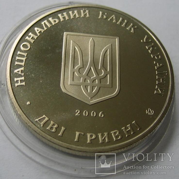 Украина 2 гривны 2006 года.Харьковский национальный экономический университет, фото №10