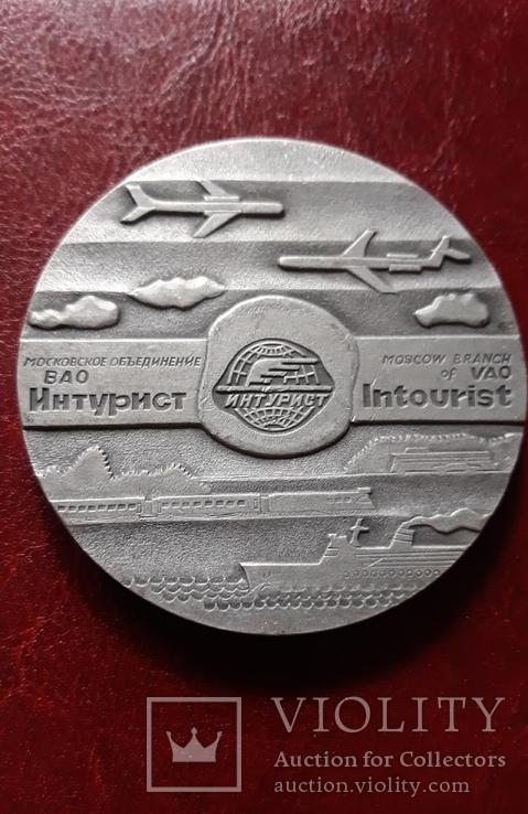 Настольная медаль  Интурист, фото №2