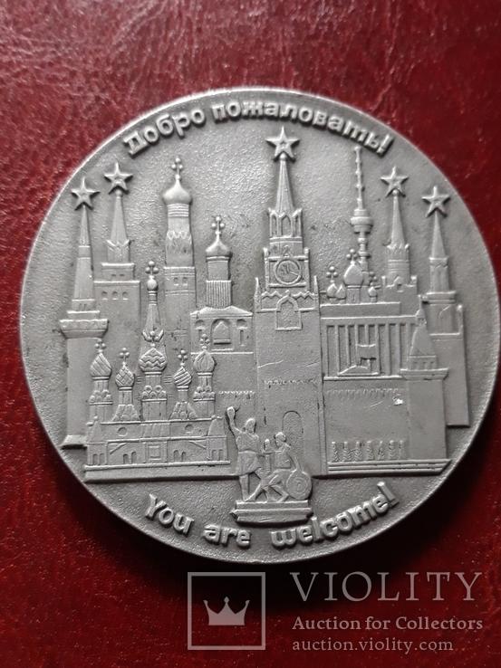 Настольная медаль  Интурист, фото №3