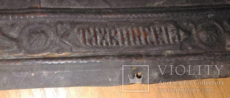 Рельефный латунный оклад на Тихвинскyю иконy Божией Матери 23х19см., фото №4