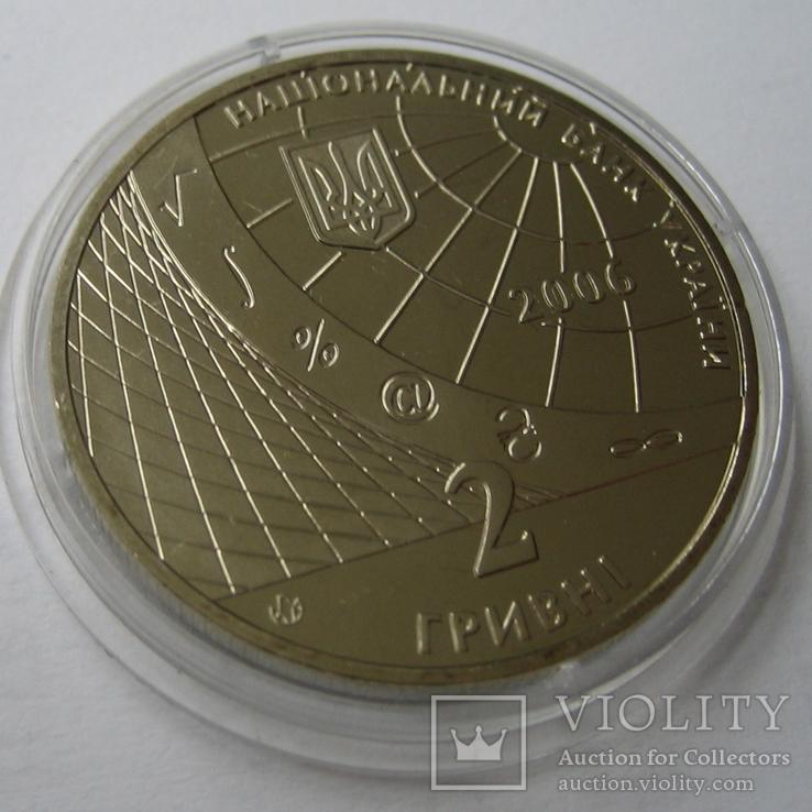 Украина 2 гривны 2006 года.Киевскому национальному экономическому университету, фото №5