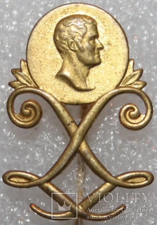 "Значок-монограмма ""Король Швеции Густав V Sporrong & Co Pins"" (Швеция) тяжелый, фото №2"