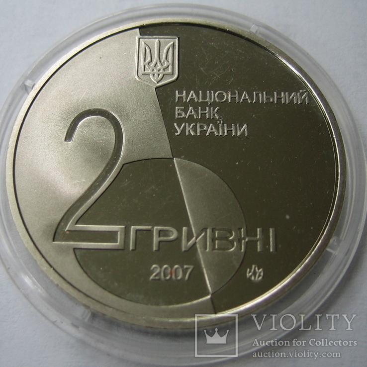 Украина 2 гривны 2007 года.Лесь Курбас, фото №2