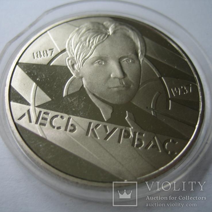 Украина 2 гривны 2007 года.Лесь Курбас, фото №5