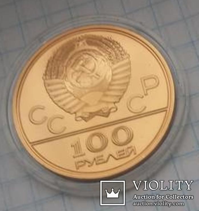 100 рублей СССР 1977 года, фото №7