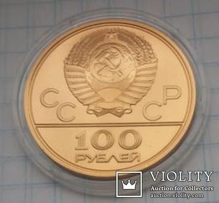 100 рублей СССР 1977 года, фото №8