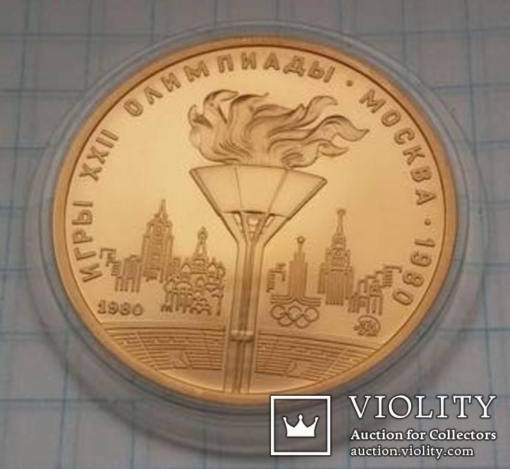 100 рублей СССР 1980 года, фото №2