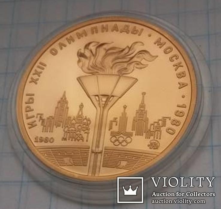 100 рублей СССР 1980 года, фото №3