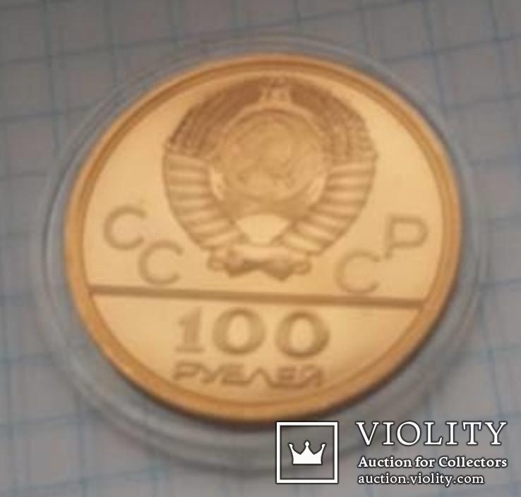 100 рублей СССР 1980 года, фото №6