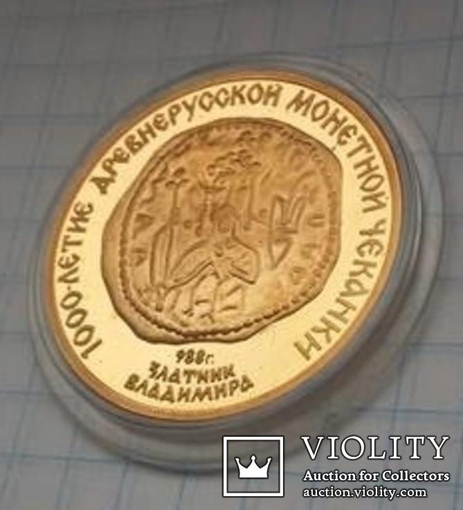 100 рублей СССР, 1988 г., фото №3