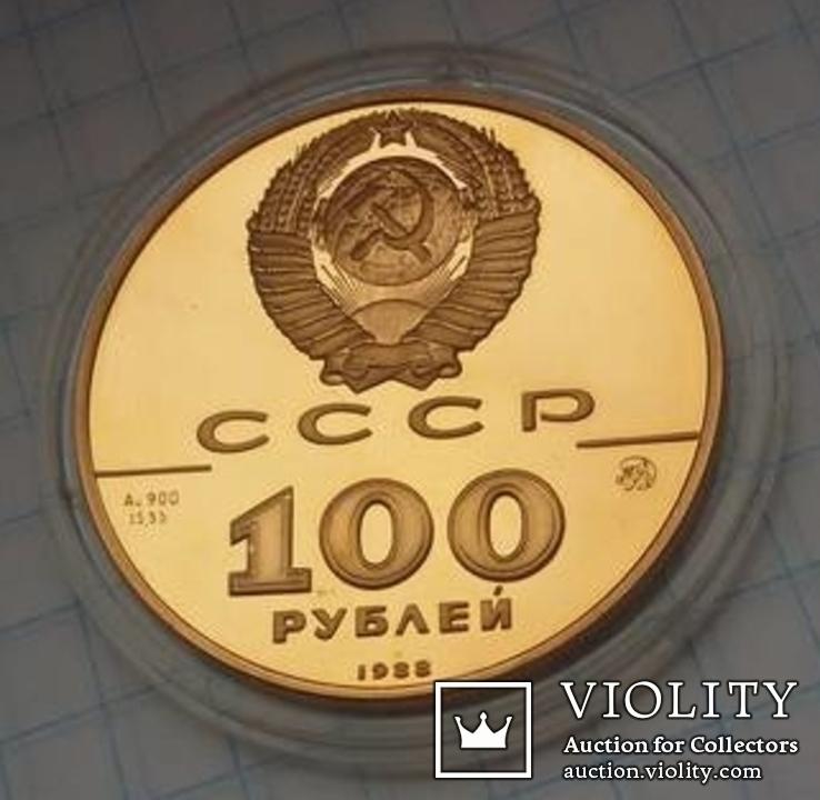 100 рублей СССР, 1988 г., фото №5