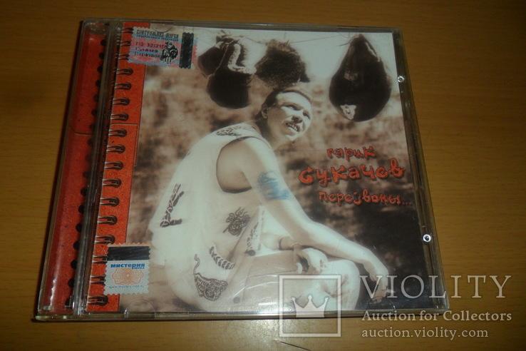 Диск CD сд Гарик Сукачев Перезвоны, фото №2