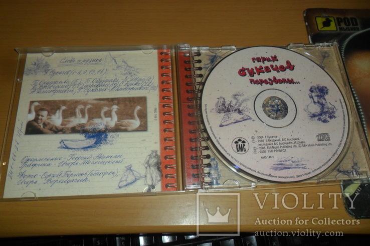 Диск CD сд Гарик Сукачев Перезвоны, фото №4