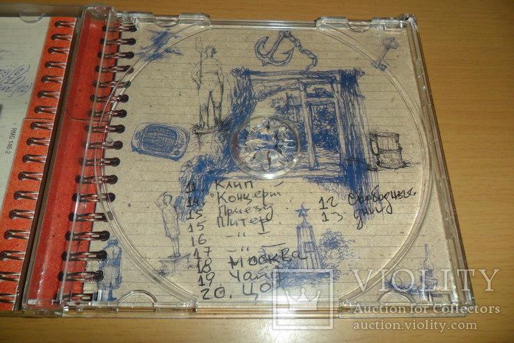 Диск CD сд Гарик Сукачев Перезвоны, фото №8