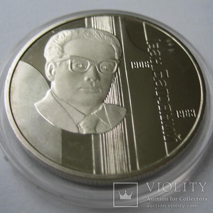 Украина 2 гривны 2007 года.Иван Багряный, фото №4