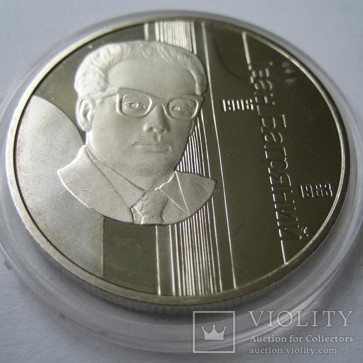 Украина 2 гривны 2007 года.Иван Багряный, фото №5