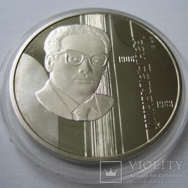 Украина 2 гривны 2007 года.Иван Багряный, фото №6