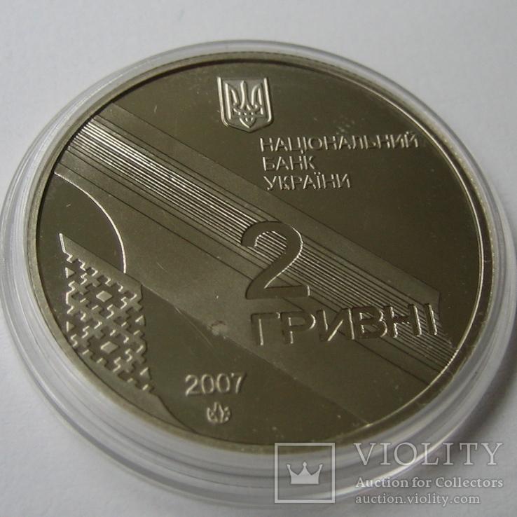 Украина 2 гривны 2007 года.Иван Багряный, фото №8