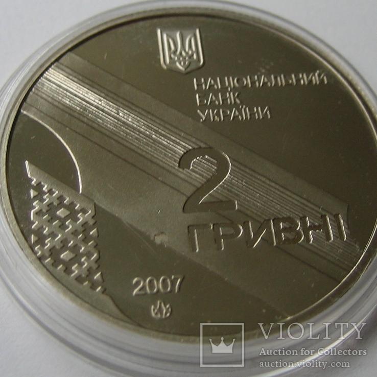 Украина 2 гривны 2007 года.Иван Багряный, фото №9