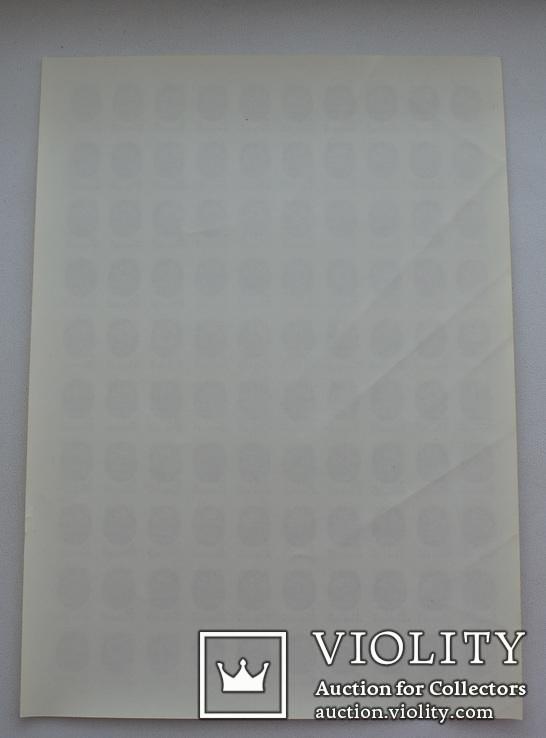 СССР, лист, марки, стандарт, беззубцовка, 2 коп, фото №4