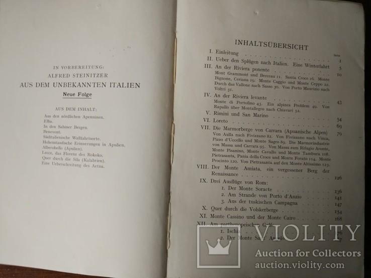 Альфред Штайнцер. Неизвестная Италия. 1911 г., фото №6