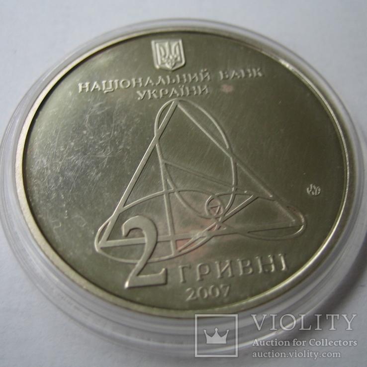 Украина 2 гривны 2007 года.Александр Ляпунов, фото №2