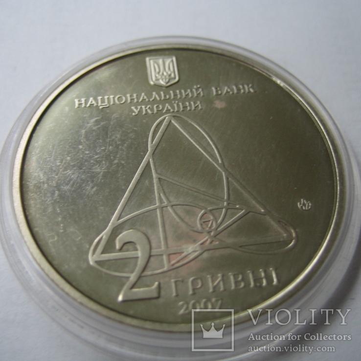 Украина 2 гривны 2007 года.Александр Ляпунов, фото №3
