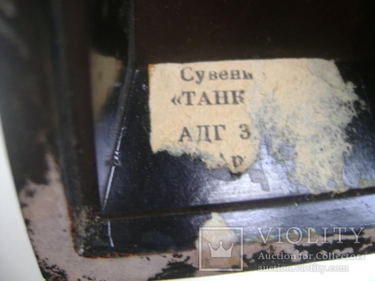 Сувенир танк, фото №10