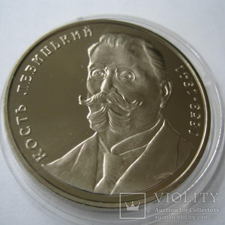 Украина 2 гривны 2009 года.Кость Левицький, фото №5