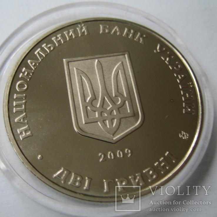 Украина 2 гривны 2009 года.Кость Левицький, фото №9