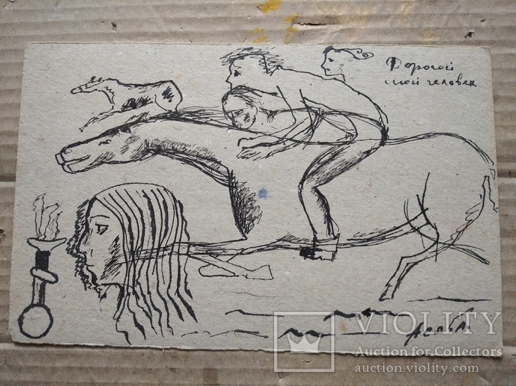 """""""Графика и стихи"""" 4 листа. А.Асаба (1943 - 1986), фото №3"""
