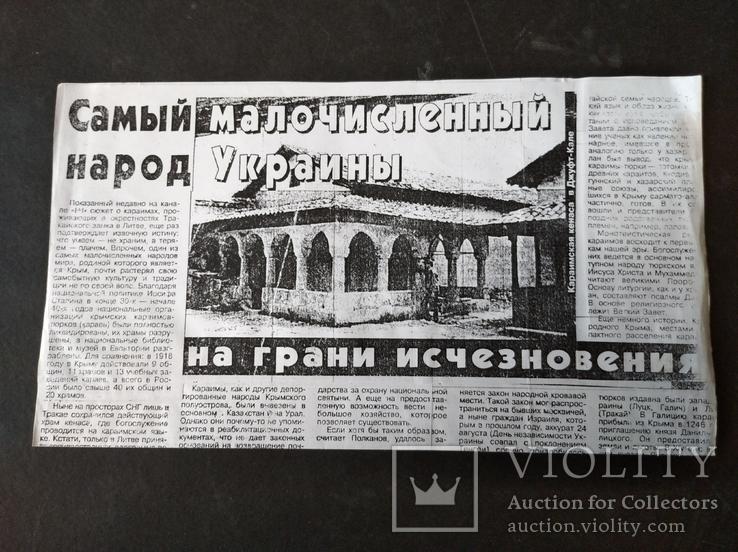 """""""Графика и стихи"""" 4 листа. А.Асаба (1943 - 1986), фото №11"""