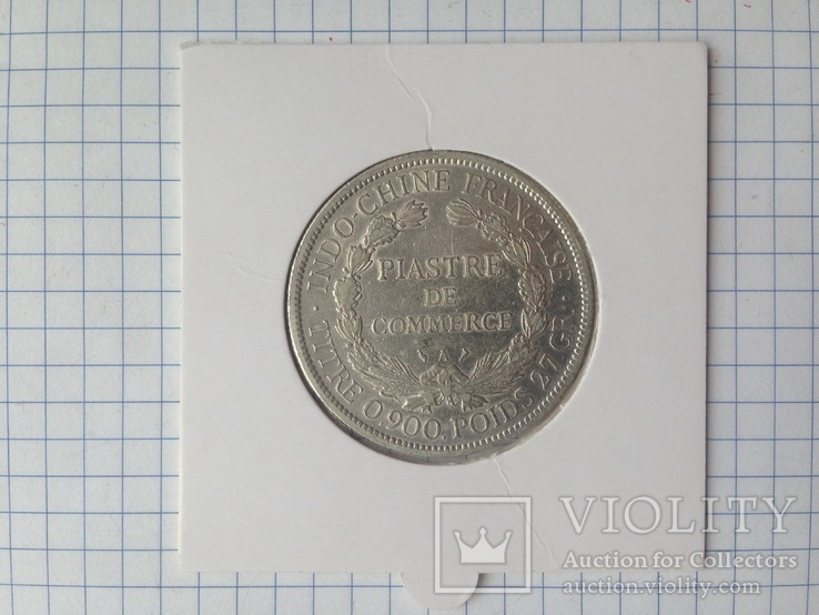 Французский Индокитай. Торговый пиастр. 1899 г. Серебро. 900 пр. 27 гр., фото №7