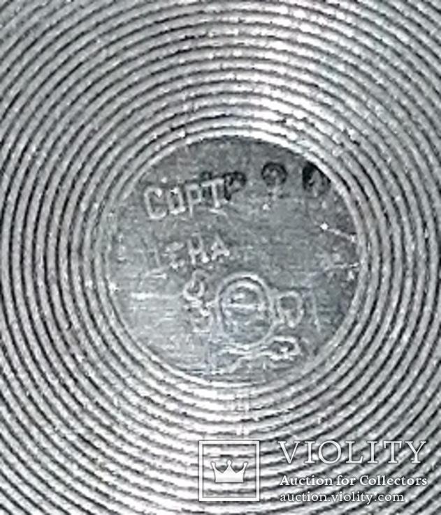 Таця (піднос) кругла, алюмінієва з часів СРСР, фото №3