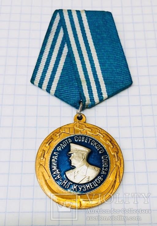 Адмирал Кузнецов, фото №2