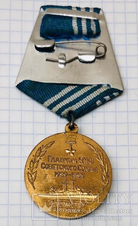 Адмирал Кузнецов, фото №3